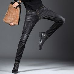Denimic - 水洗贴身牛仔裤