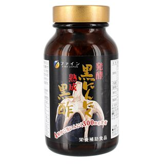 Fine Japan - Fermented Black Garlic + Black Vinegar Capsule