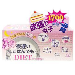 Shinya Koso - Night Diet Enzyme (Pink & Beauty Version)