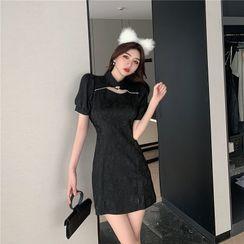 Yvoire - Short-Sleeve Cutout Mini Qipao Dress