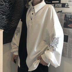 Porstina - 字母拼接长袖马球衫