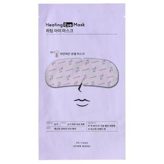 ETUDE - Heating Eye Mask