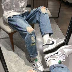 Naideth - Distressed Straight Leg Jeans