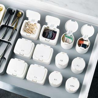 Good Living - Plastic Storage Box
