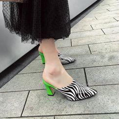Freesia - Block Heel Zebra Print Mules