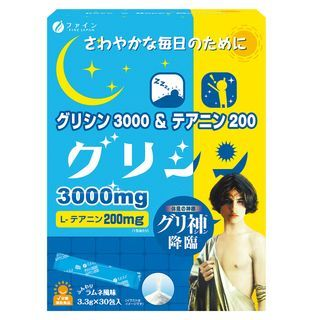 Fine Japan(ファインジャパン) - Glycine 3000 & Theanine 200 Powder