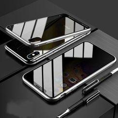 Pixel Dream - Mobile Case - iPhone 6 / iPhone 6s / iPhone 6 Plus / iPhone 6s Plus / iPhone 7 / iPhone 7 Plus / iPhone 8 / iPhone 8 Plus / iPhone X / iPhone XS / iPhone XS Max / iPhone XR