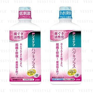 LION - Systema Haguki The Gums Plus Mouthwash 450ml - 2 Types