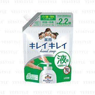 獅王 - Kirei Kirei Medicated Liquid Hand Soap Refill