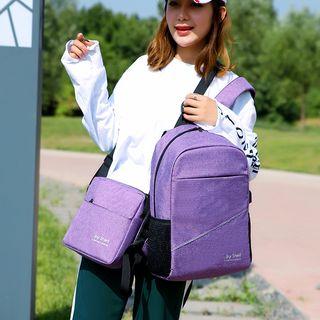 Endemica - Set: Nylon Laptop Backpack With USB Charging Port + Lettering Crossbody Bag