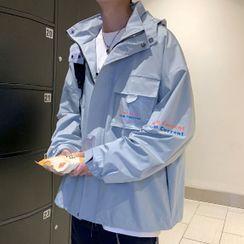 Meirin - Hooded Cargo Jacket