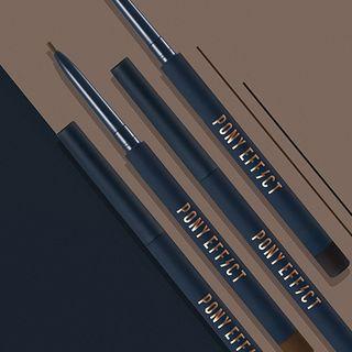 MBX (MEMEBOX) - PONY EFFECT Eye Stain Slim Liner - 2 Colors