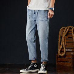 Denimic - Washed Harem Jeans