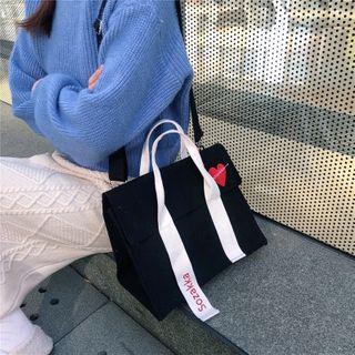Eastin - 爱心刺绣帆布斜挎包