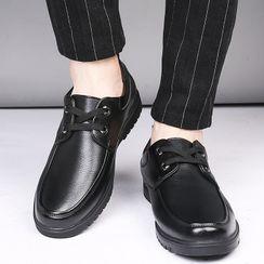 Vilash - Cutout Sneakers
