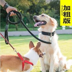 IKR - Plain Pet Leash