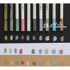 Paper House - Metallic Ink Pen Set