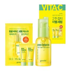 Goodal - Green Tangerine Vita C Dark Spot Serum Plus Special Set
