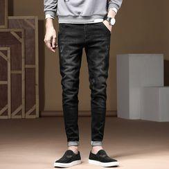 Denimic - Ripped Harem Jeans