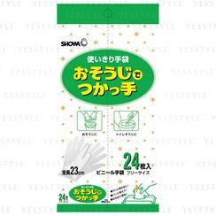 SHOWA - PVC Disposable Gloves for Cleaning