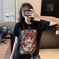 Iribe - Printed Short-Sleeve T-Shirt