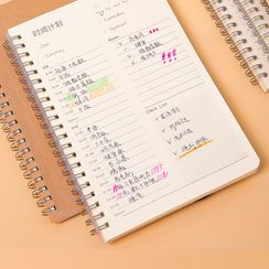 Minji - Medium Notebook