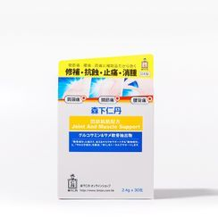 Jintan - Joint and Muscle Support Supplement