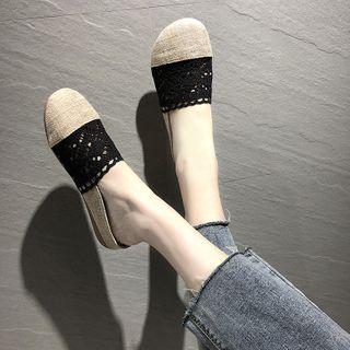 Aneka - Lace Panel Slide Sandals