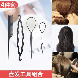 Yulu - Set of 4: Hair Styling Tool + Hair Comb