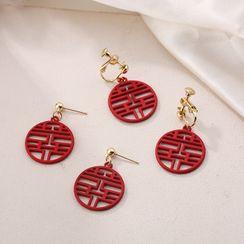 Noverkski  - Alloy Chinese Characters Dangle Earrings
