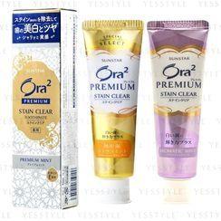 Sunstar - Ora2 Premium Stain Clear Toothpaste 100g - 3 Types