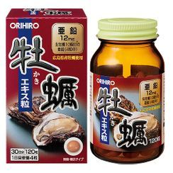 ORIHIRO - NEW Oyster Extract Grain