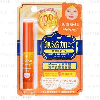 ISEHAN - Kiss Me Mommy Lip Balm Stick Moist