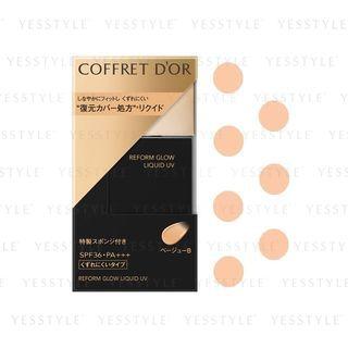 Kanebo - Coffret D'or Reform Glow Liquid UV SPF 36 PA+++ - 7 Types