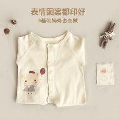 DOLLIY - Pig Print Baby  Jumpsuit DIY Kit