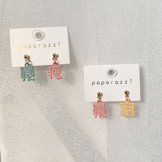 Madikara - Chinese Characters Drop Earring