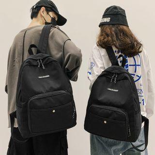 Tsuboten - Plain Oxford Backpack
