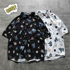 CooLook - Small Dinosaur Short-Sleeve Shirt
