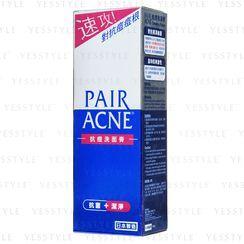 LION - Pair Acne Creamy Foam