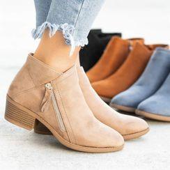 Avanti - Block Heel Ankle Boots
