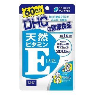 DHC Health & Supplement - Gélules naturelles de vitamine E – 60 jours