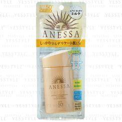 Shiseido 资生堂 - 安耐晒完美UV防晒霜 SPF 50+ PA++++ 60ml