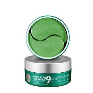 MEDI-PEEL - Hyaluron Cica Peptide 9 Ampoule Eye Patch 60pcs