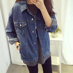 Fashion Street - Denim Jacket