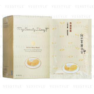 My Beauty Diary - Bird's Nest Mask English Version