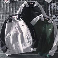 Dragondra - Lettering Color Block Zip Jacket