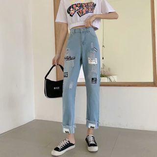 EdenPoe - Patched Harem Jeans