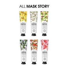 ALL MASK STORY - Pure Perfume Hand Cream 50ml (6 Types)