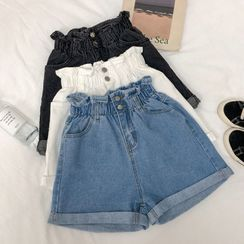 Dear Yours - Frill Trim Denim Shorts
