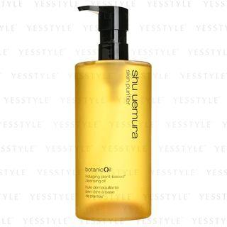 Shu Uemura - Skin Purifier Botanic Cleansing Oil 450ml